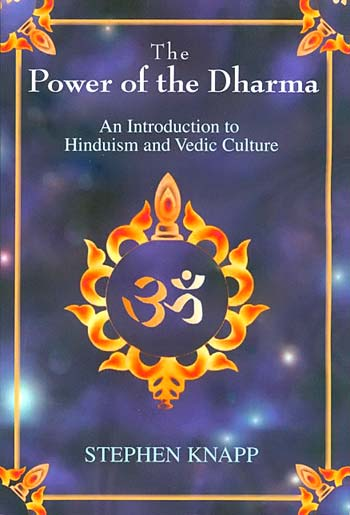 The Power Of Dharma