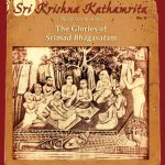 New Issue of Sri Krishna Kathamrita Magazine