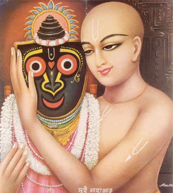 mahaprabhujagannath