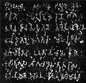 brahmi-script