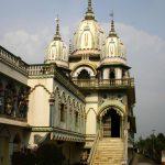 Sri Krishna Chaitanya Mission, Mayapur