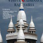 WVA Magazine Gaura Purnima 2007