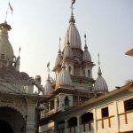 Holy Dham 2007