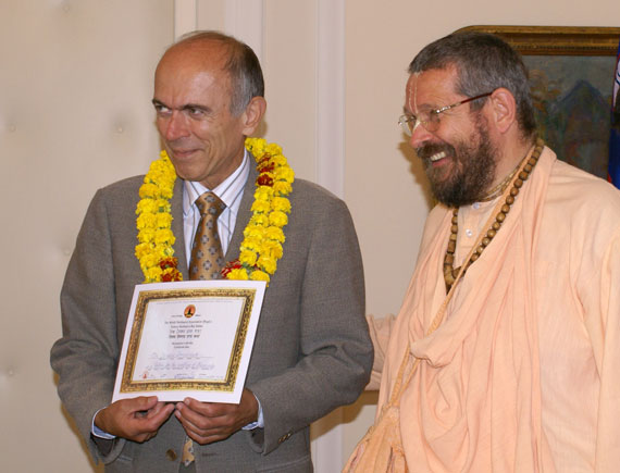 Dr. Janez Drnovsek with Srila Paramadvaiti Maharaja