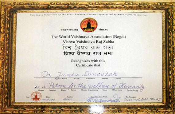 WVA certificate