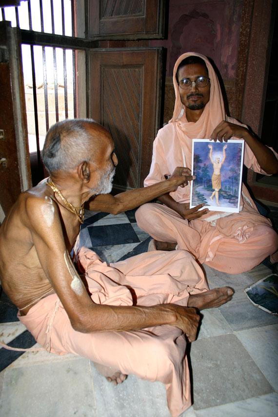 Damodar Maharaj