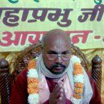 491 Years Mahaprabhu in Vrindavan