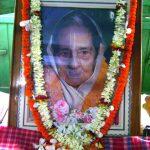 Krishna Mayee d.d.