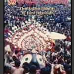 New Issue of Krishna Kathamrita Magazine