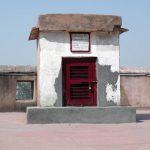 Dvadashaditya Tila