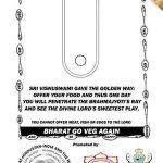 Sri Vishnuswami gave the golden way…