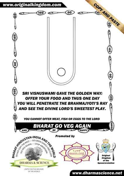 omi-0125srivishnuswami.big