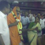 4th Hindu Dharma Acharya Sabha Conference