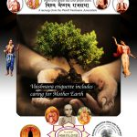 Vaishnava etiquette includes caring for Mother Earth