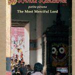 New Issue of Krishna Kathamrita