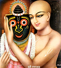 Chaitanya-Jagannath