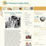 New Sree Chaitanya Gaudiya Math Website