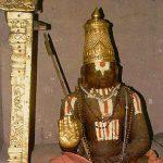 Ramanujacarya