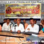 Bangladesh: Muslim fanatics burn Gita after destroying Gaudiya temple