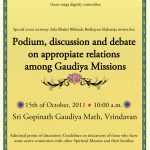 Vishva Vaishnava Raj Sabha debate on October 15th