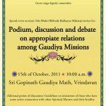 Vishva Vaishnava Raj Sabha debate on October 15th