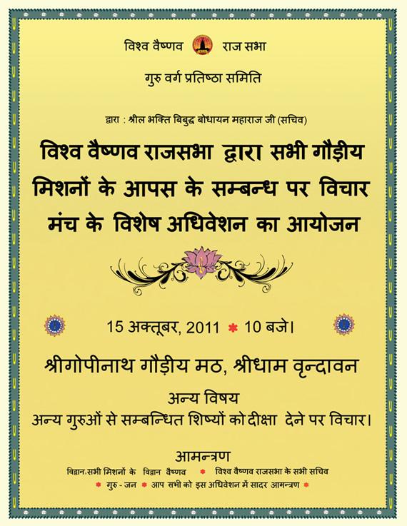 wva-debate.hindi