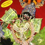 Shri Shri Shyam Sundar Panchami – Radha Shyamsundar Mandir