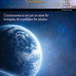 Gaudiya Touchstone E-Magazine is Now Online!