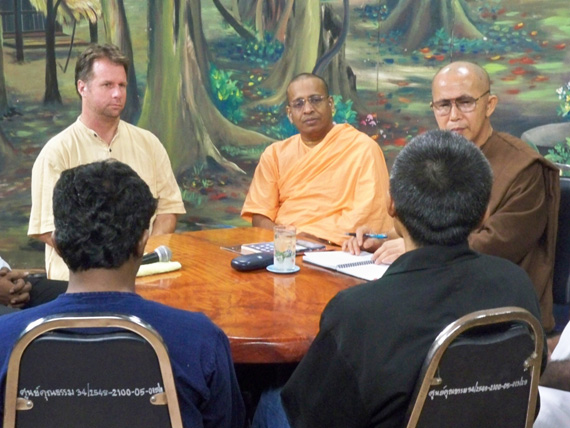 thai.vedic