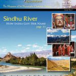 Second issue of Gaudiya Touchstone E-magazine is Now Online!