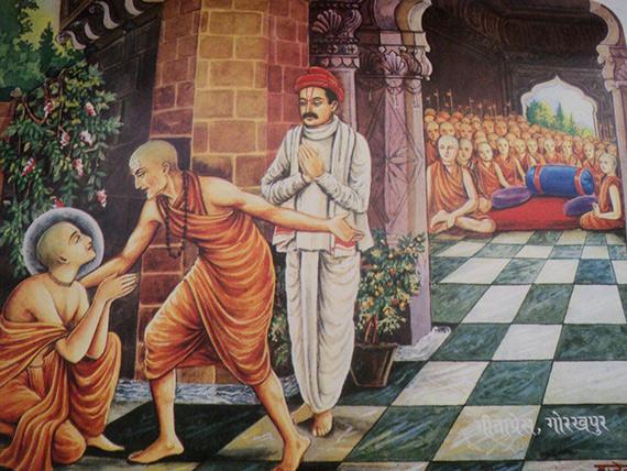 mahaprabhu.assembly