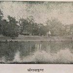 Radha-kund