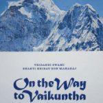 On the Way to Vaikuntha