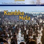 Gaudiya Touchstone Issue 5 Now Online