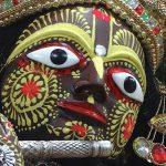 Sri Damodar