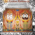 New Issue of Sri Krishna Kathamrita Magazine – The Glories of Jagannath Mahaprasad