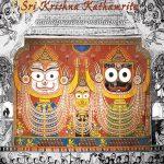 New Issue of Sri Krishna Kathamrita Magazine – The Glories of Jagannath Mahaprasad