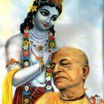 The Supreme Vedantist