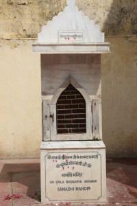 bhugarbhagoswami.samadhi