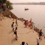 Brahmanda Ghat
