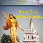 Gaudiya Touchstone Issue 7