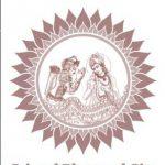 New Bhagavad Gita Website
