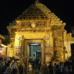 Jagannath Puri Temple Lion Gate
