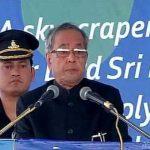 President's Speech in Vrindavan