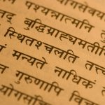 Indian village where people speak in Sanskrit