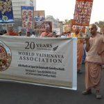 Vaishnavas unite for Chaitanya Janmotsava in Kolkata