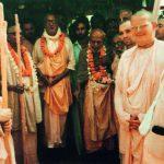 History of Sri Gopinath Gaudiya Math