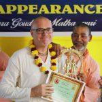 Sri Krishna Kathamrita magazine wins the Audarya Award