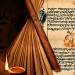 List of English Words derived from Sanskrit via Latin Greek Persian