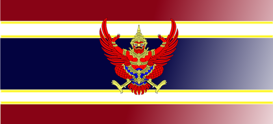 imperial_thailand_flag_two_by_yinai_1885-d50x0qe
